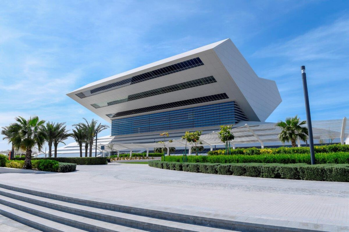 Exterior view of the Mohammed bin Rashid Library in Dubai