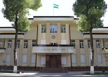 The Ministry of Justice of the Republic of Uzbekistan